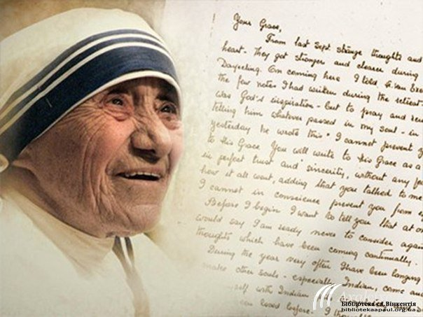 article on mother teresa in english